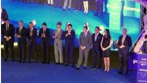 """CEAJE entrega el Premio """"Accésit al Relevo Generacional"""" al empresario Luis Poblador Fernández, Administrador único de la empresa Grupo Poblador"""